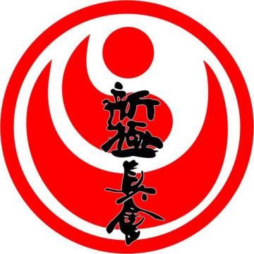 shinen-gumi-dojo
