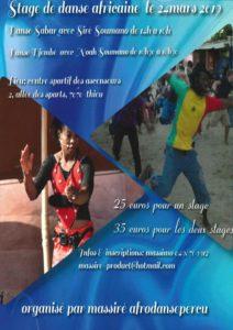 Stage de danse africaine au centre sportif